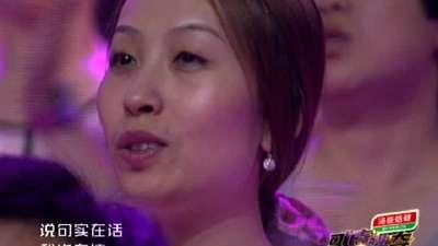 《说句心里话》阎维文-歌声传奇