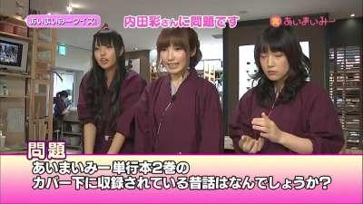 漫研部 第二季04