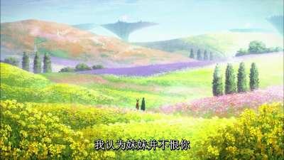 刀剑神域 第04话