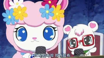 宝石宠物KiraDeko 第12话