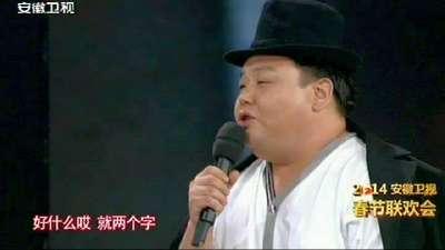 周群刘刚相声《我要当演员》