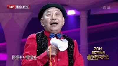 《脱口而出的中国合伙人》