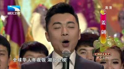 中国星学员《舞动春天》-湖北卫视2014春晚