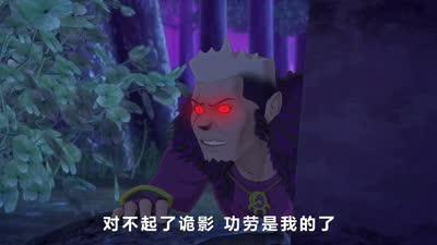 武当虹少年 7