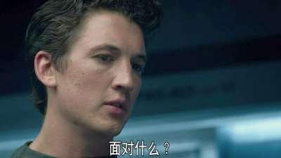 《神奇四侠2015》曝中文预告 《爆裂鼓手》男主领衔