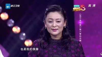 陈旭 马景涛《你是我心底的烙印》-我不是明星