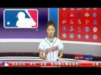 2015《棒球周刊》第5期
