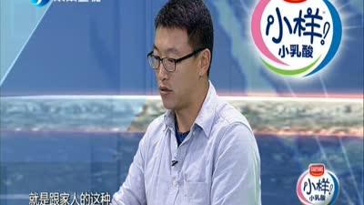 东南卫视号成功登陆新加坡