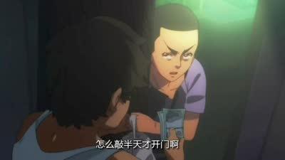 中国惊奇先生左道人篇(上)