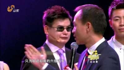 《精彩中国说》第一季总冠军詹青云