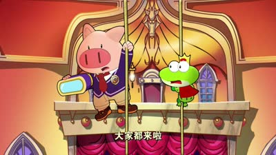 小猪班纳 第一季 45
