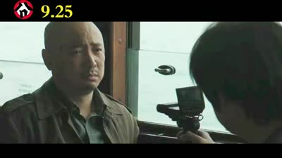 《港囧》曝预告片的预告片  疑似曝光囧途最新搭档