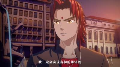超限猎兵凯能OVA-3