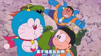 哆啦A梦2015剧场版 大雄的宇宙英雄记