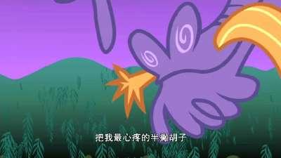 小马宝莉 第一季 原声版02