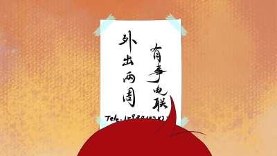 阿U之梦想系列28-花开
