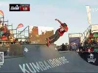 马鲁夫金钱杯世界滑板大奖赛