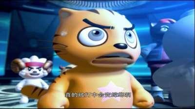 快乐星猫8 第08集