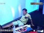 《芝麻开门》20150915:发胶男神同搭档赢得冠军