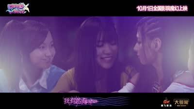 《巴啦啦小魔仙之魔箭公主》MV版终极预告