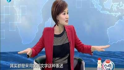 """希腊""""中国痴""""pk中国""""希腊通"""""""