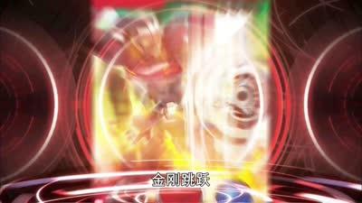 魔幻车神 精华短剧版33