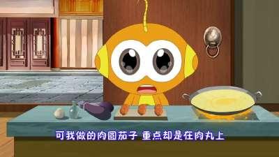 星仔小厨神23