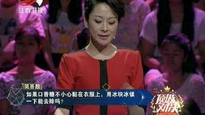南京站队李博获得胜利