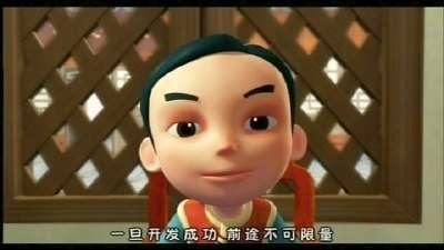 关东当铺 第44集