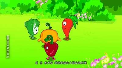 蔬菜宝宝要回家26