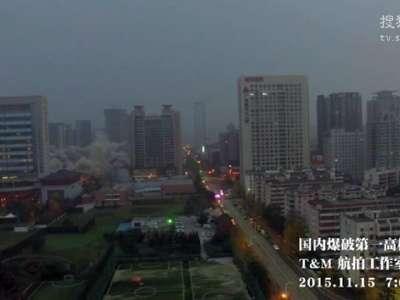 [视频]西安118米高楼爆破 10秒坍塌成平地