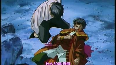 不可思议的游戏OVA 02