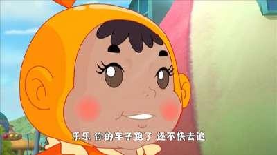 欢乐宝宝 11 团团的宝贝