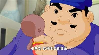 欢乐宝宝 48 宝宝戏狗