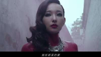 《真相禁区》片尾曲爱纱&呆宝静《真相》MV