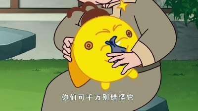 《财佰通》017集
