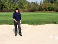 《我爱学规则》第七集:沙坑中妨碍打球的球