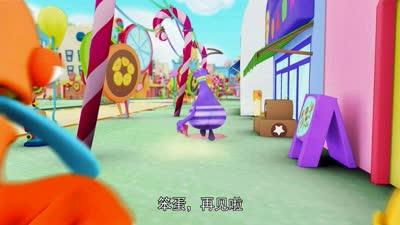 疯狂小糖2-第39集《演唱会门票》