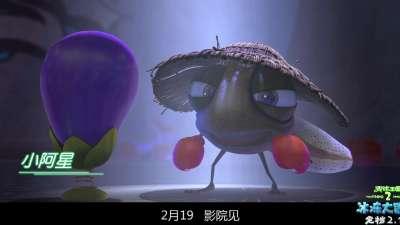 《青蛙王国2》定档预告片