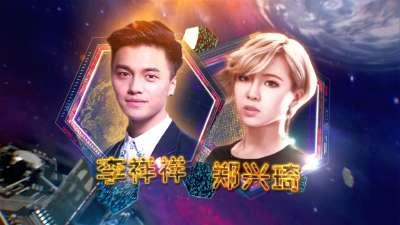 古巨基赵丽颖SNH48加盟东方卫视2016跨年盛典