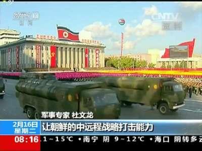 [视频]朝鲜半岛局势趋紧 韩媒:朝方针对性打造多条导弹带