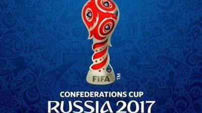 联合会杯前世今生:超30年历史 2017或成绝唱