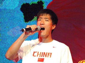 跑男欢迎刘翔退役入娱乐圈