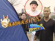"【全程】李晨解读""防水"""