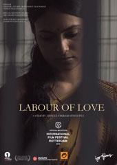《爱的劳工》