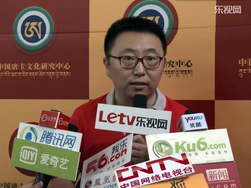刘淼:新媒体助力保护唐卡文化