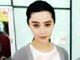 范冰冰和网友合影清纯 问喜欢鹿晗还是她