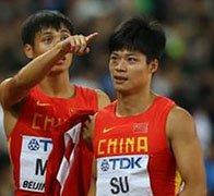中国男子4x100辉煌之路