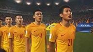 【Le观亚洲】诸路大神显神通点燃球迷激情 中国队能继续创造奇迹