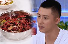 黄景瑜《香辣小龙虾》
